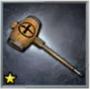 1st Weapon - Yoshihiro Shimazu (SWC3)