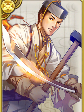 File:Bladesmith (GT).png