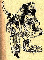 File:Guan Yu Romance of the Three Kingdoms Portrait.jpg