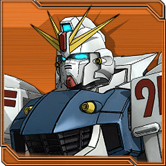 File:Dynasty Warriors - Gundam 3 Trophy 32.png