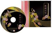 Getenhana-koimeguri-CD
