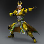 Huang Zhong Job Costume (DW8 DLC)