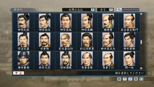 File:Portrait Set 127 (ROTKT DLC).jpg