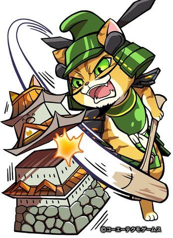 File:Takatora3-nobunyagayabou.jpg
