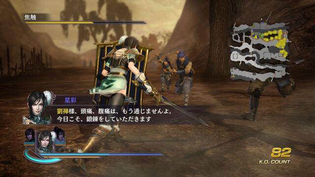 File:Warriors Orochi 3 - Scenario Set 17 Screenshot 2.jpg