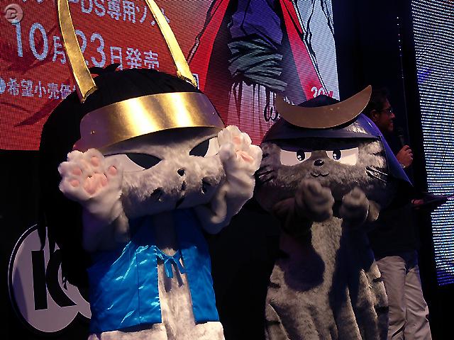 File:Mascots saihai.JPG