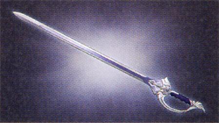 File:Shun-weapon3-haruka5.jpg
