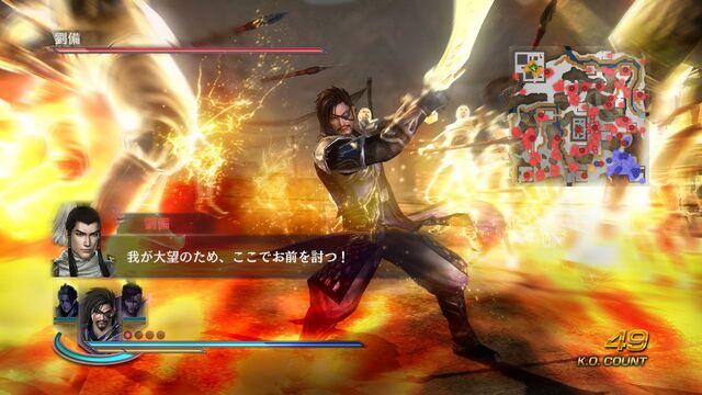File:Warriors Orochi 3 - Scenario Set 23 Screenshot 2.jpg