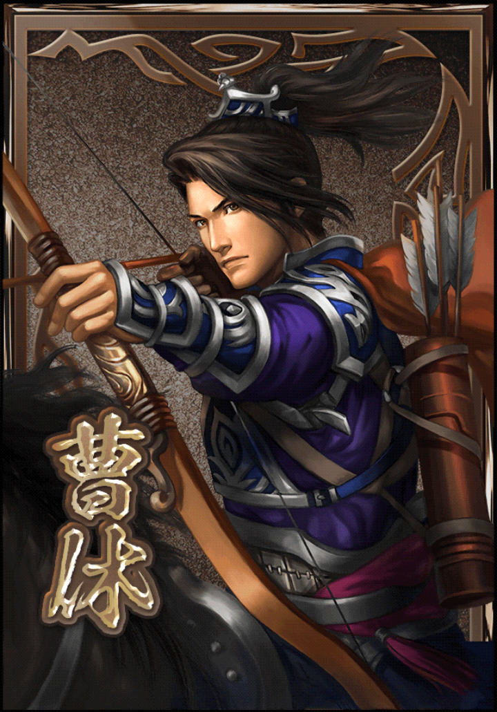 Zhang Liao Dynasty Warriors 9: Th...