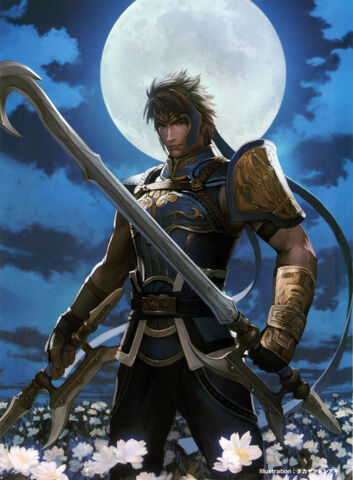 File:Yuejin-dw8art.jpg