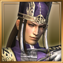 Dynasty Warriors 6 - Empires Trophy 11