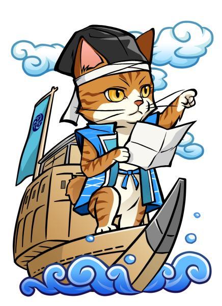 File:Takakage2-nobunyagayabou.jpeg