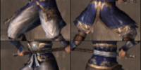 Bodyguards (Dynasty Warriors)