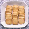 Sweets Navigator Recipe 29