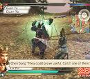 Campaign against Liu Bei