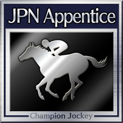 File:Champion Jockey Trophy 9.png