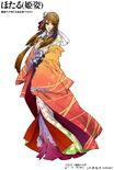 Hotaru-kikyou-getenhana