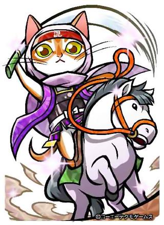 File:Kenshin Uesugi 4 (SC).png