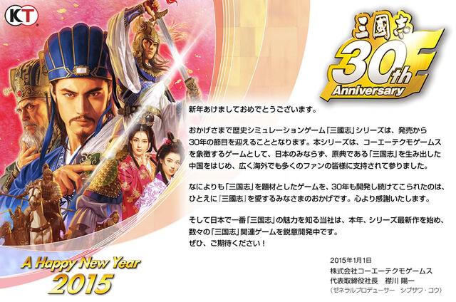 File:Shibusawa-2015newyear.jpg
