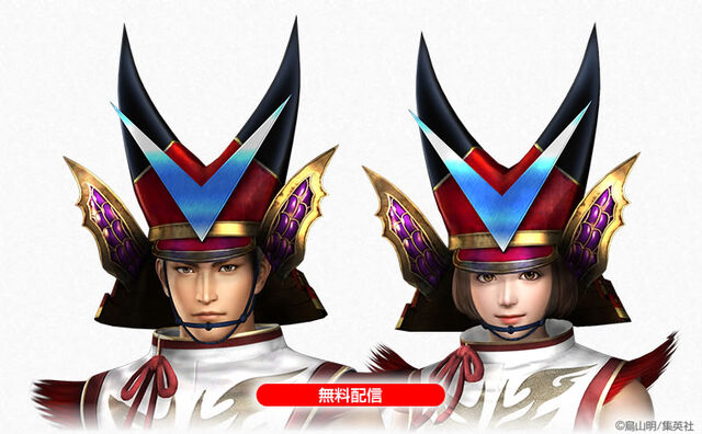 File:Toukiden-vjumphelm-dlc.jpg