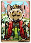 Liu Bei (SC)