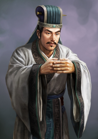 File:Su Qin (ROTK12).png