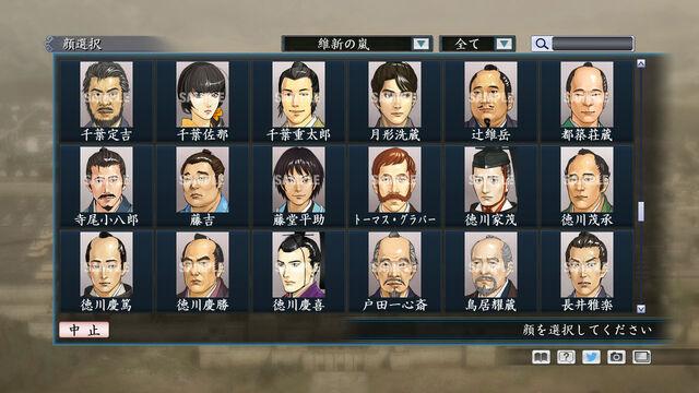 File:Portrait Set 80 (ROTKT DLC).jpg
