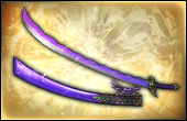File:Curved Blade - DLC Weapon 2 (DW8).png
