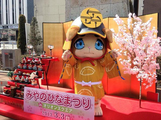 File:Kunitsuna-nobunyagamascot.jpg