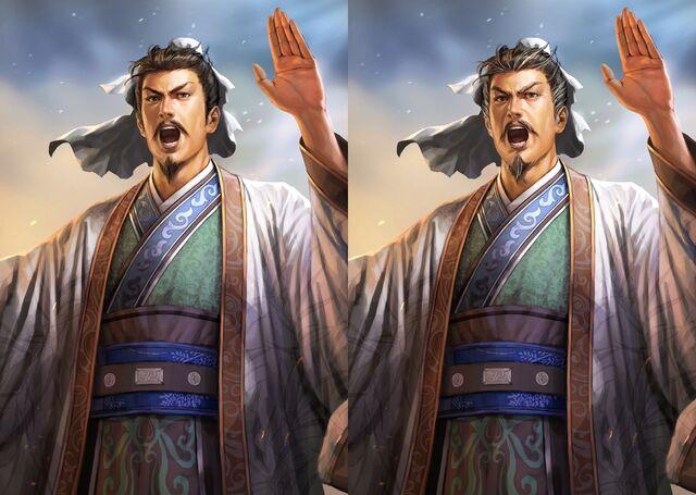 File:Xu Shu (ROTK13).jpg