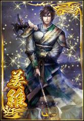 Jiang Wei (DWB)