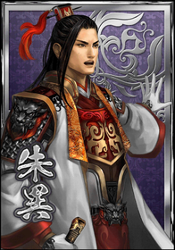 Zhu Yi (DWB)