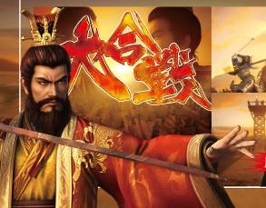File:Sun Quan (PSROTK).png