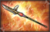 Pike - 3rd Weapon (DW7)