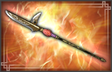 File:Pike - 3rd Weapon (DW7).png