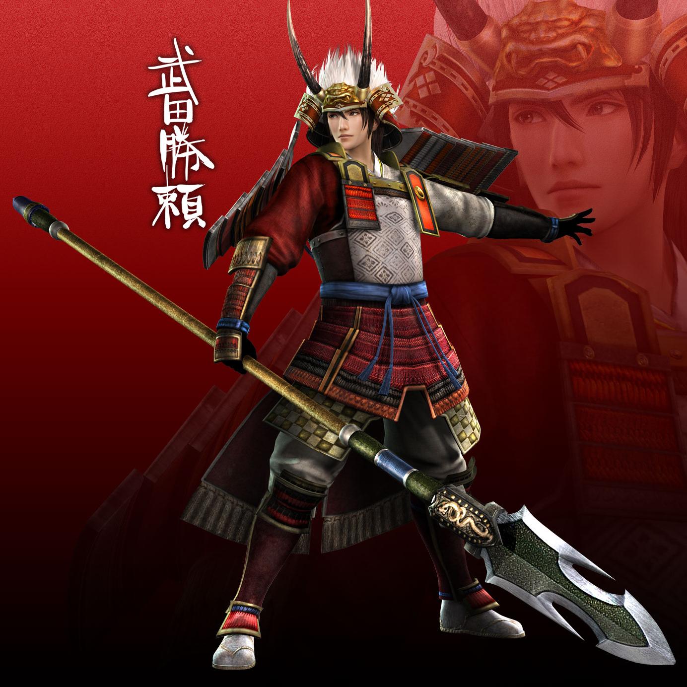 Un nouveau Samurai Warriors annoncé ! Latest?cb=20161007012428