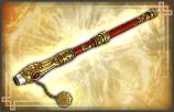 File:Flute - 4th Weapon (DW7).png