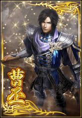 Cao Pi (DWB)