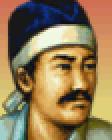Nagahide Niwa (TR2)