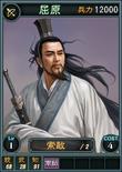 Quyuan-online-rotk12