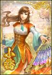 Xiaoqiao 2 (DWB)