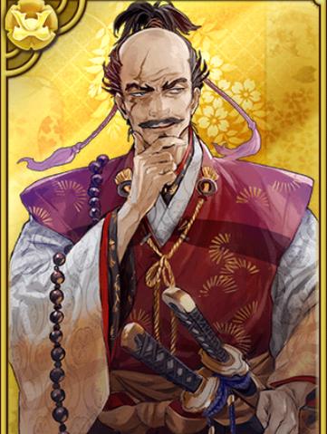 File:Hisahide Matsunaga 2 (GT).png
