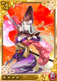 Lady Suzuka (QBTKD)