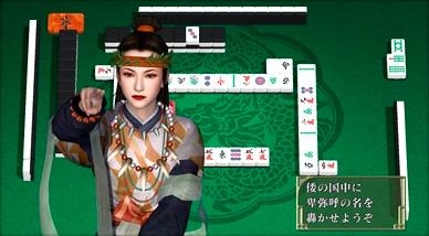 File:Himiko-mahjongtaikaiiv.jpg