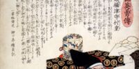 Murashige Araki