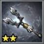 2nd Weapon - Keiji Maeda (SWC3)
