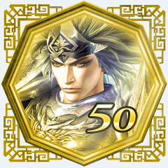 File:Dynasty Warriors Strikeforce Trophy 32.png