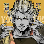 Hideyoshi-getenhana-countdown