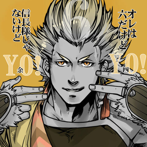 File:Hideyoshi-getenhana-countdown.jpg