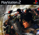 Dynasty Warriors 5